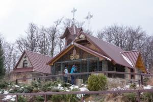 Sanktuarium Górskie na Groniu Jana Pawła II