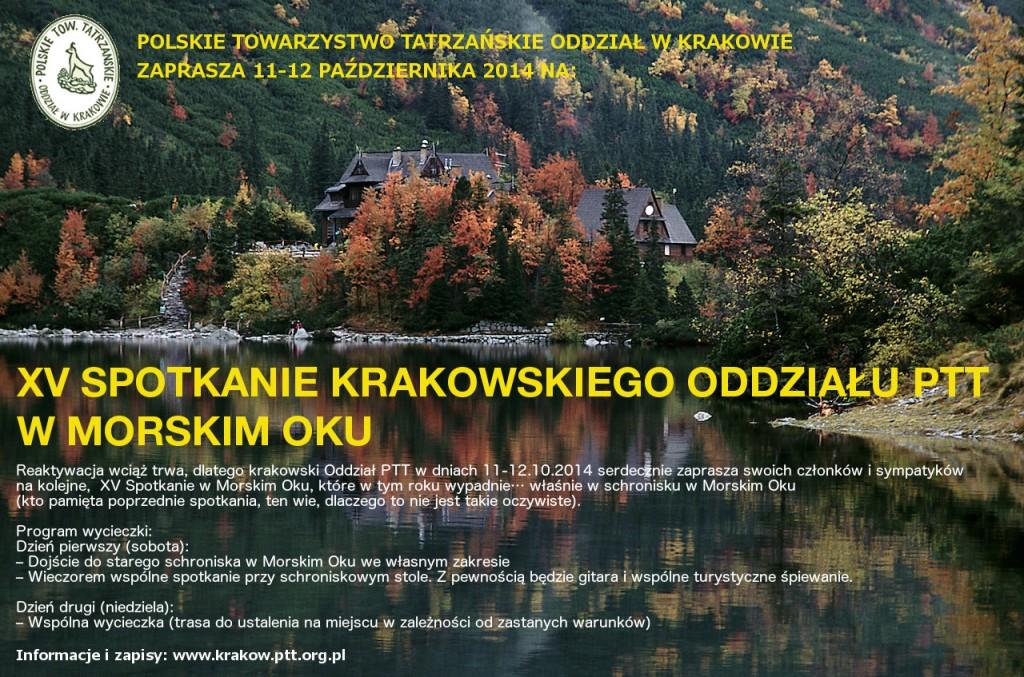 mini-plakat-moko102014