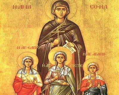 Św. Zofia z cnotami: Wiarą, Nadzieją i Miłością.